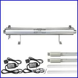 110W Ultraviolet Light Water Filter 24 GPM UV Large Home Commercial